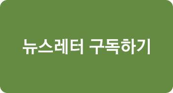Newsletter banner.jpg 1594361022
